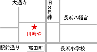 川崎や.jpg
